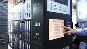 大连市新华书店第四代云智能售书机亮相