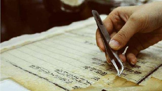 辽宁古籍保护工作十周年成果展开展