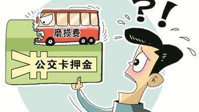 抚顺市消协召开调解会 为市民维护合法权益