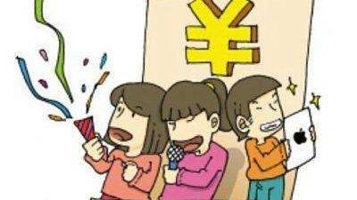 沈陽:謊稱投資賺錢 詐騙大學生網絡貸款60余萬