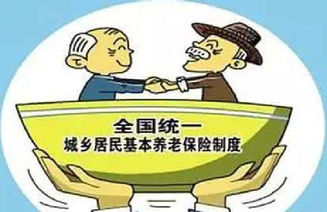 下月起郑州居民养老金又涨啦!每人每月160元