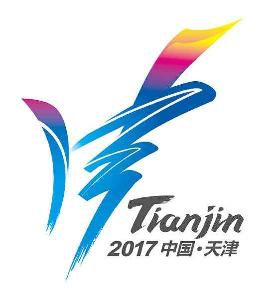 关于第十三届全国运动会开闭幕式策划方案和运