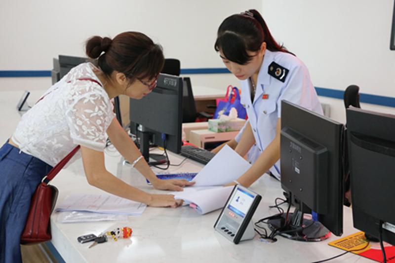 荔浦县国地税联合办税服务厅启用