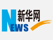 2016云南民企法律维权报告发布
