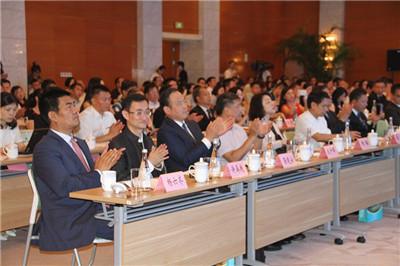 """西安·上海""""一带一路""""投资贸易暨金融产业推介会举行"""