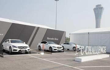 2016梅赛德斯-奔驰C级车西区挑战赛西安站启幕