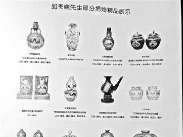 北师大获捐6000件古瓷器被指赝品 北师大暂未回应