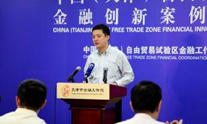 陈宇:积极争取让更多政策在自贸区生根发芽