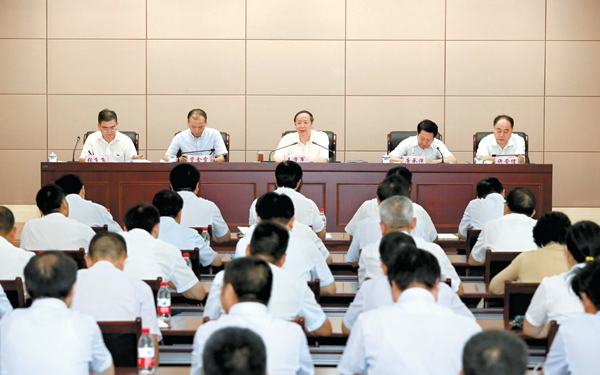 王学军在安徽省能源集团作党课报告