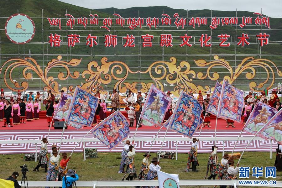 """""""首届格萨尔狮龙宫殿文化艺术节""""达日开幕"""