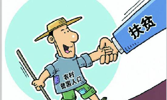 精准施策扎实推进如期完成脱贫工作目标 ———访周村镇党委书记田波