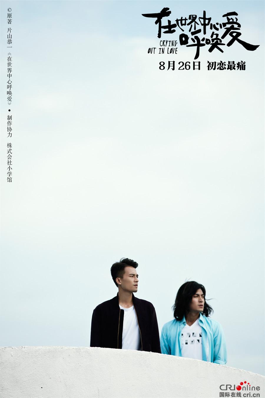【爱若回首(微电影)】_【2013年电影爱若回首(微电... - 九酷电影