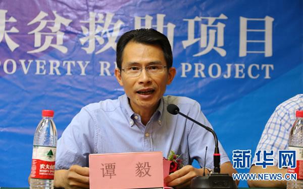 河南康民医院信息管理有限公司董事长谭毅发言