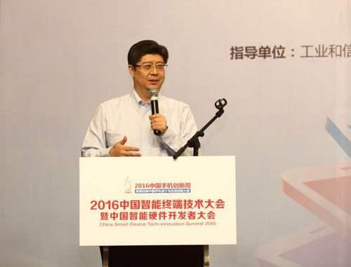 冯幸:手机使命从通讯向服务转变