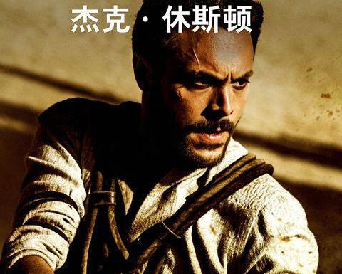 史诗巨制《宾虚》首曝中文角色海报&预告 罗马角斗场浴血复仇