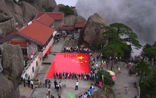 庆国庆 黄山千名游客2016块碎片拼出巨型国旗