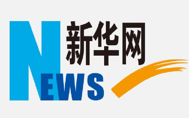 云南省委组织部发布28名同志任前公示公告