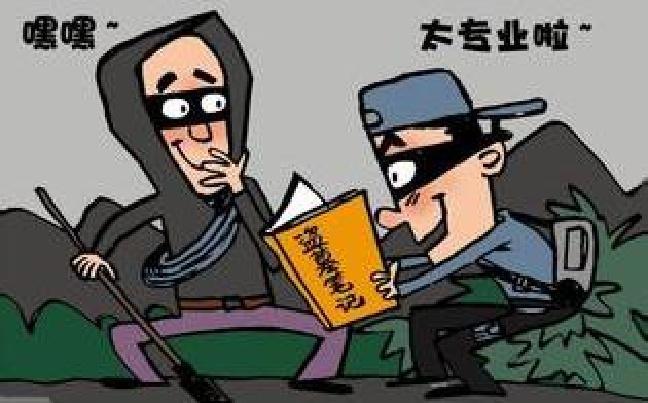 白天踩点晚上盗墓 山西闻喜县打掉一个6人盗墓团伙