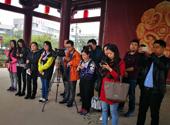 寻找丝路上的陕西元素采访团从西安出发