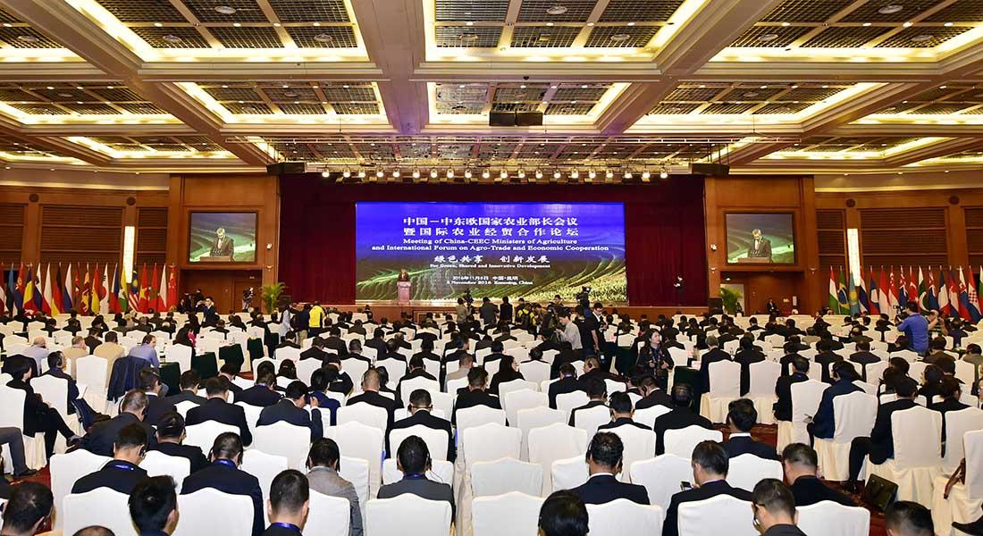 国际农业经贸合作论坛开幕