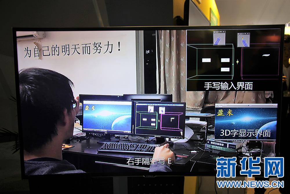 """科技改变生活!实拍走进""""互联网之光""""博览会的高科技"""