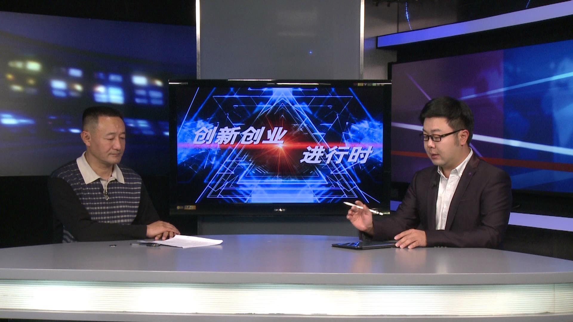 [视频]创建服务体系 助力云南企业团队创新创业
