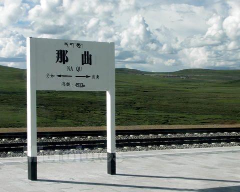 洛桑江村:推动那曲经济社会发展再上新台阶