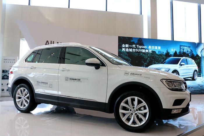 进口大众全新Tiguan西安上市 开创城市SUV新世代