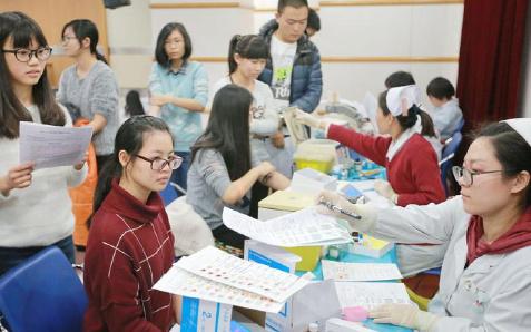 """天津医科大学无偿献血纪念""""一二·九""""运动"""