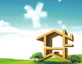 一线城市房贷利率优惠最多