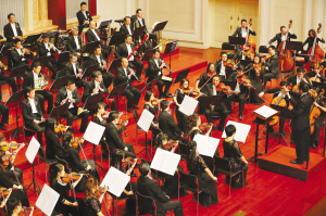 """天津歌舞剧院歌剧团交响乐队 奉献""""民族与古典音乐荟萃"""""""