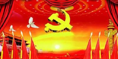 """云南昆明市构建""""三会一课""""责任落实体系"""