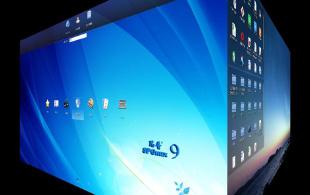 云南研发出自主可控安全可靠的国产操作系统
