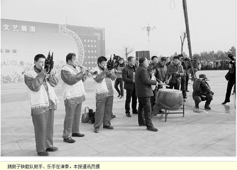 朔州踢鼓子秧歌将二赴京城庙会