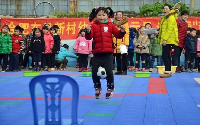 合肥东风新村幼儿园举行元旦亲子运动会