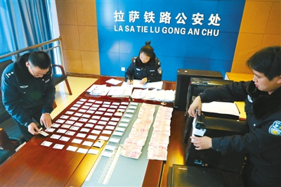 """西藏自治区春运期间开展夜捕""""黄牛党""""工作"""