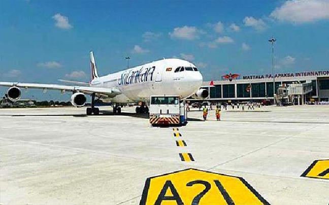 中企承建斯里兰卡机场跑道改扩建项目开工
