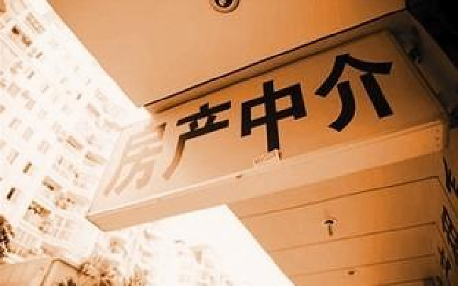 2016年郑州市区平均每天卖房446套