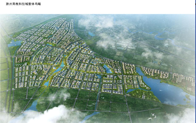 滁州高教科城创整体鸟瞰