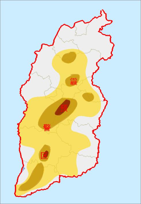 山西变更发布霾黄色预警 涉及这8个市