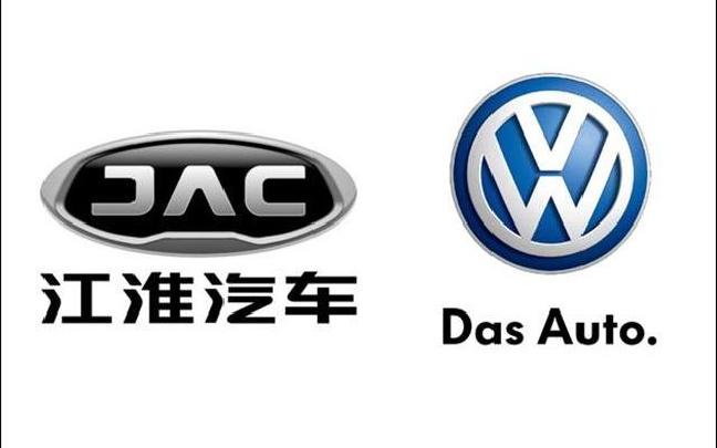 大众在华新能源新车规划曝光 共推8款产品