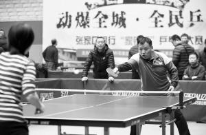 """""""家银杯""""全民乒乓球大赛总决赛落幕"""
