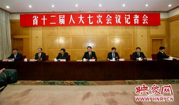 河南省十二届人大七次会议召开记者会