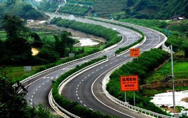 2017年春运1月27日-2月2日 云南省公路不收过路费