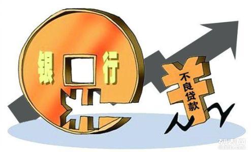 温州处置不良资产改善金融生态