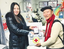 楚雄志愿者捐献造血干细胞救助病患