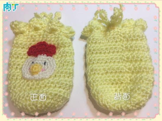 教你钩织简单可爱的小鸡宝宝手套的步骤图