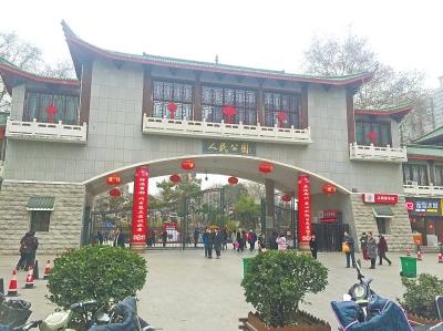 郑州元宵灯展因安全原因取消 市民感叹年味没了