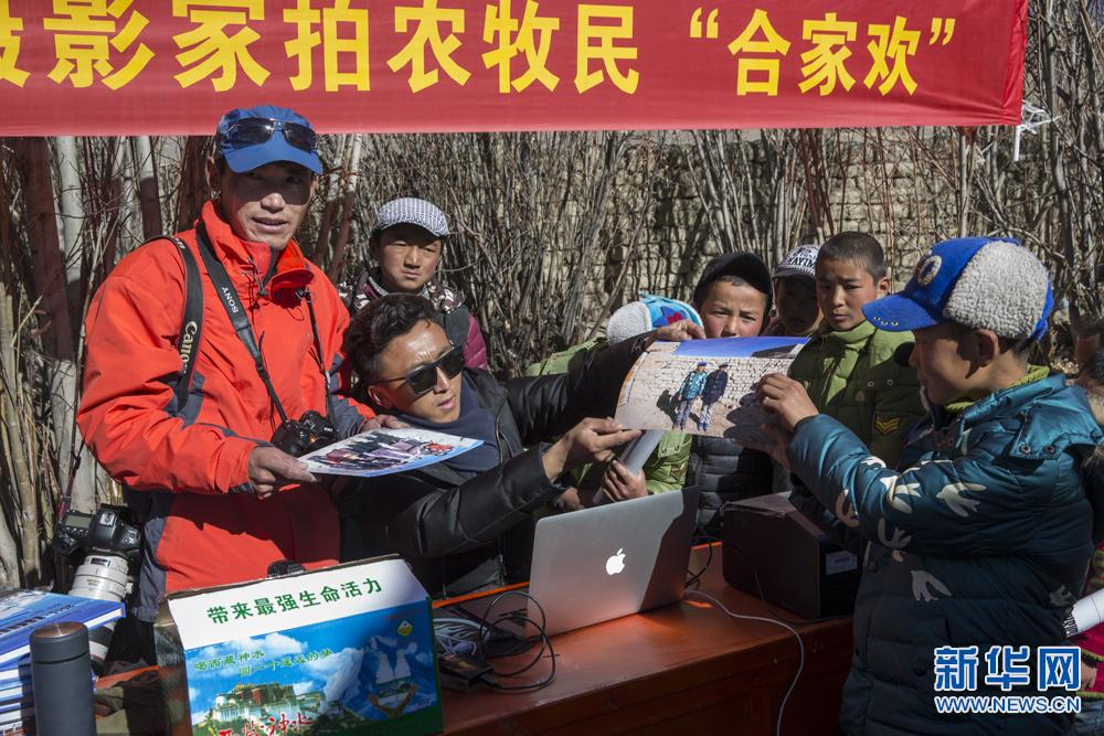 西藏摄影家送欢乐下基层