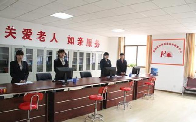 河南洛阳养老中心与7家医院结盟